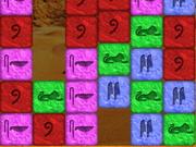 الاحجار الفرعونية